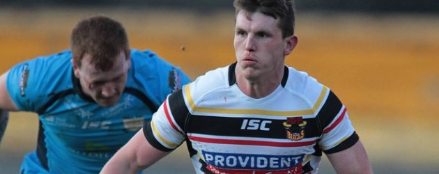 Gaskell unsure of Bradford future