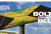 Calabar High and Spanish Town pick up Jamaica  Junior Titles