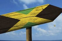 Jamaica Inter-Collegiate 2017 Season Kicks Off