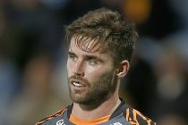 Gibson set for four months on the sidelines