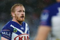 Could James Graham be set to move clubs for 2018?